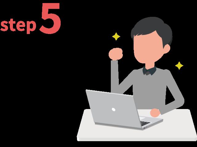 ご登録からお仕事までの流れ ステップ5 業務開始